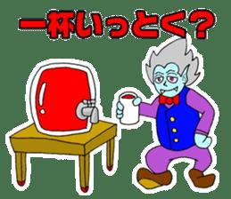 Clunker Dracula sticker #413008