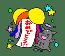 Love cows   Onpu-chan&Friends sticker #413074