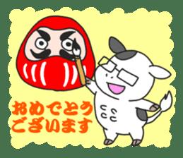 Love cows   Onpu-chan&Friends sticker #413075