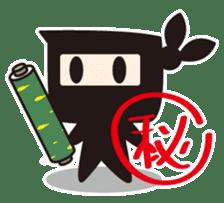 Ninja-kun sticker #413260