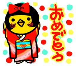 Headdress Japanese OYAJI sticker #413946