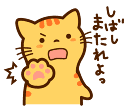 Sir. Oniku sticker #414115
