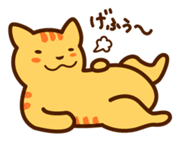 Sir. Oniku sticker #414136