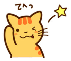 Sir. Oniku sticker #414137