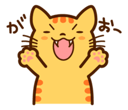 Sir. Oniku sticker #414140