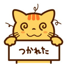 Sir. Oniku sticker #414149
