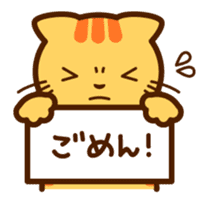 Sir. Oniku sticker #414150