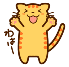 Sir. Oniku sticker #414151