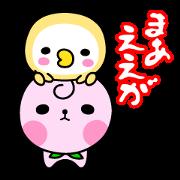 สติ๊กเกอร์ไลน์ Momo&Kibiccho in Okayama