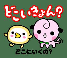 Momo&Kibiccho in Okayama sticker #414193