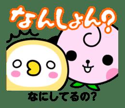 Momo&Kibiccho in Okayama sticker #414198