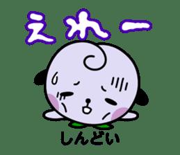 Momo&Kibiccho in Okayama sticker #414202