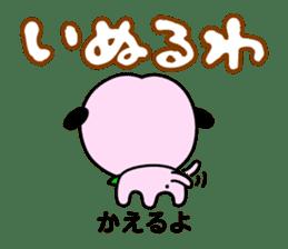 Momo&Kibiccho in Okayama sticker #414203