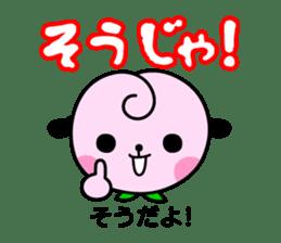 Momo&Kibiccho in Okayama sticker #414204