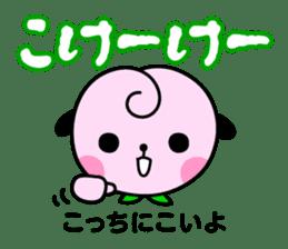 Momo&Kibiccho in Okayama sticker #414205