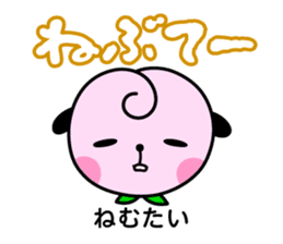 Momo&Kibiccho in Okayama sticker #414206