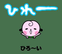 Momo&Kibiccho in Okayama sticker #414207