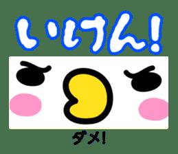 Momo&Kibiccho in Okayama sticker #414210