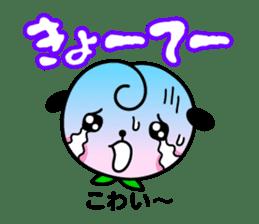 Momo&Kibiccho in Okayama sticker #414211