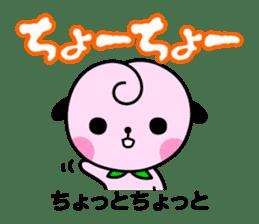 Momo&Kibiccho in Okayama sticker #414212