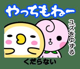 Momo&Kibiccho in Okayama sticker #414215