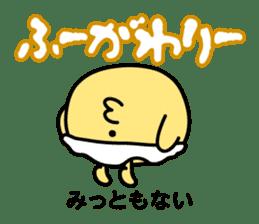 Momo&Kibiccho in Okayama sticker #414216