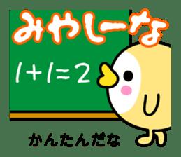 Momo&Kibiccho in Okayama sticker #414218