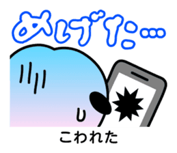 Momo&Kibiccho in Okayama sticker #414221