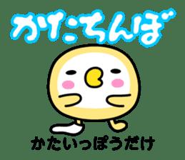 Momo&Kibiccho in Okayama sticker #414224