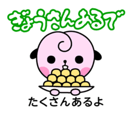 Momo&Kibiccho in Okayama sticker #414226