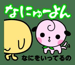 Momo&Kibiccho in Okayama sticker #414228