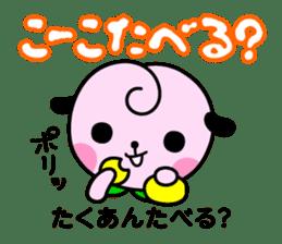 Momo&Kibiccho in Okayama sticker #414232