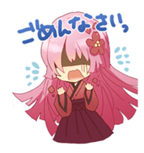 Super Moe Character **chan in Japan sticker #414466