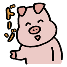 A Happy Pig sticker #414784