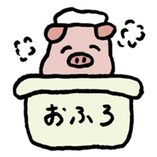 A Happy Pig sticker #414792