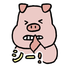 A Happy Pig sticker #414793