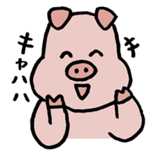 A Happy Pig sticker #414803