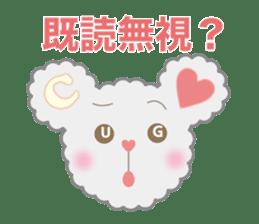 Chamuguma sticker #415514