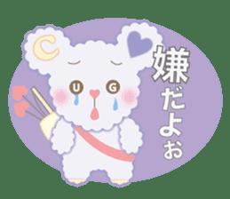 Chamuguma sticker #415519