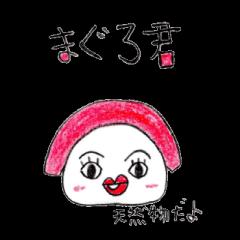 Mr. maguro