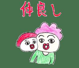 Mr. maguro sticker #415769