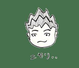 Mr. maguro sticker #415771