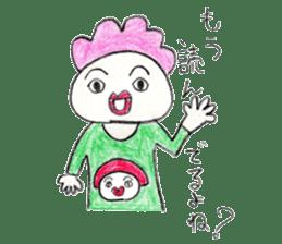 Mr. maguro sticker #415773