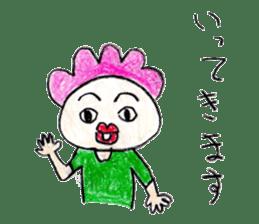 Mr. maguro sticker #415774