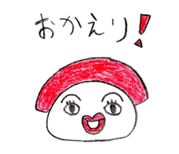 Mr. maguro sticker #415777
