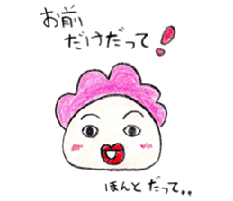 Mr. maguro sticker #415783