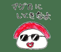 Mr. maguro sticker #415785