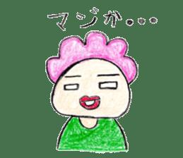Mr. maguro sticker #415791