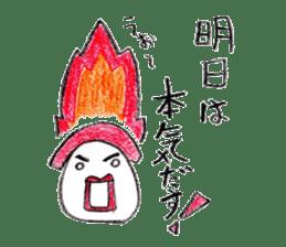 Mr. maguro sticker #415793