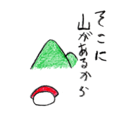 Mr. maguro sticker #415795